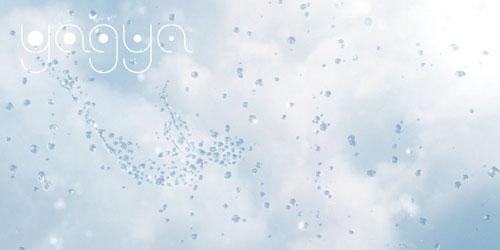 Yagya